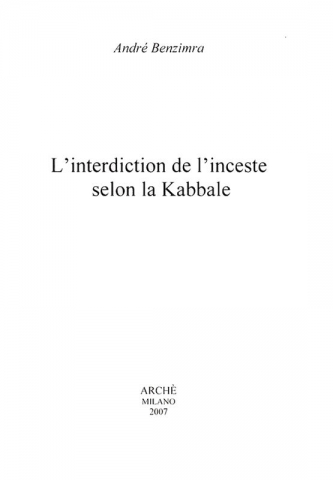 Interdiction de l'inceste selon la Kabbale